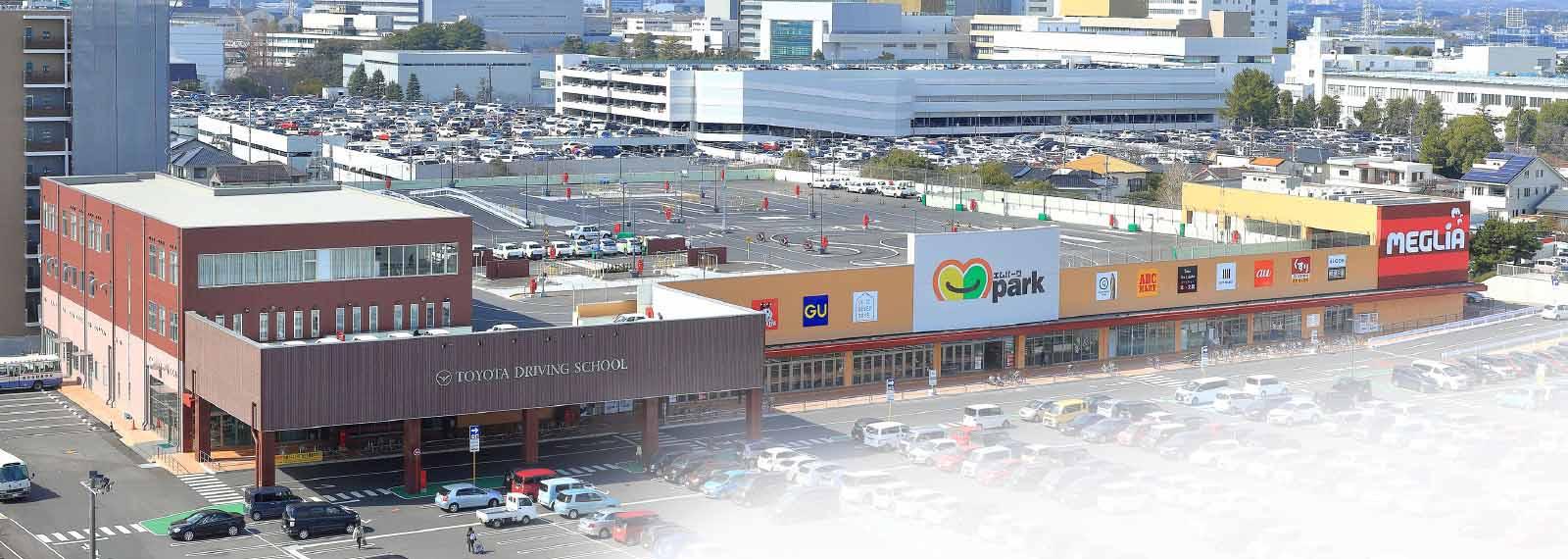 愛知県初の大型複合施設で楽しく通って免許を取ろう!