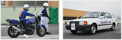 バイク・自動車講習の様子