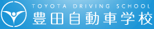 豊田自動車学校ロゴ
