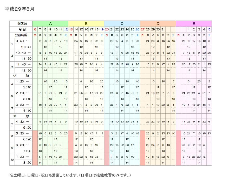 may2013 カレンダー