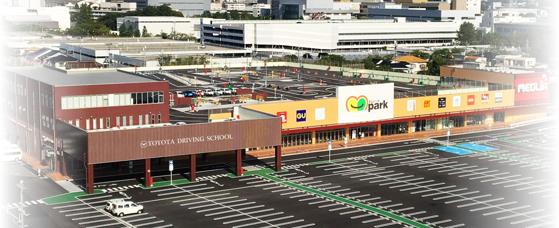 豊田自動車学校で楽しく免許を取ろう!
